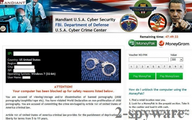 instantanea di FBI Department of Defense virus
