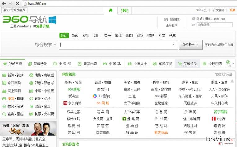 instantanea di I reindirizzamenti causati da Hao.360.cn